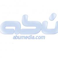 Abu Media Teo